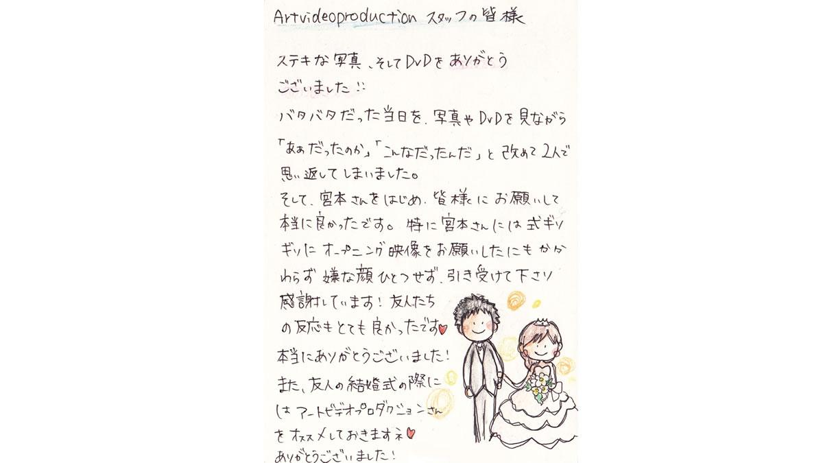 tsuyoshi&maiko